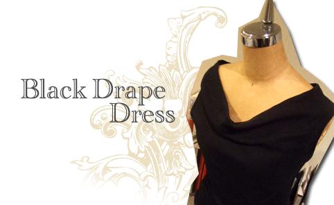 フリーパターン:ブラック・ドレープドレス